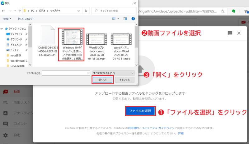 スクリーンショットの画面 自動的に生成された説明