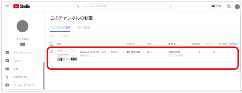 画像に alt 属性が指定されていません。ファイル名: yu114-800x308.png